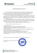sertif001