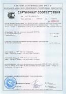 sertif002