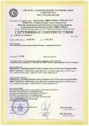 sertif003