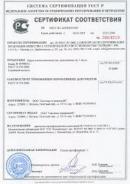 sertif005