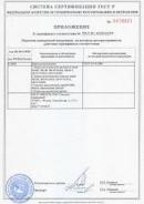 sertif006